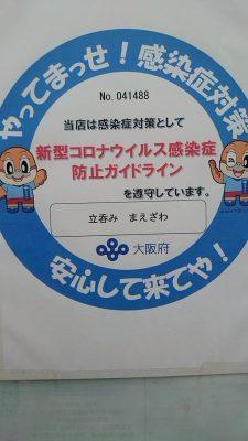line_1596520989607.jpg