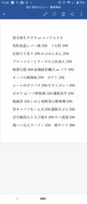 Screenshot_20210211-154045.png