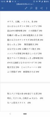Screenshot_20210331-151504.png