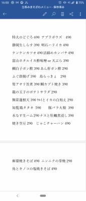 Screenshot_20210409-160034.png